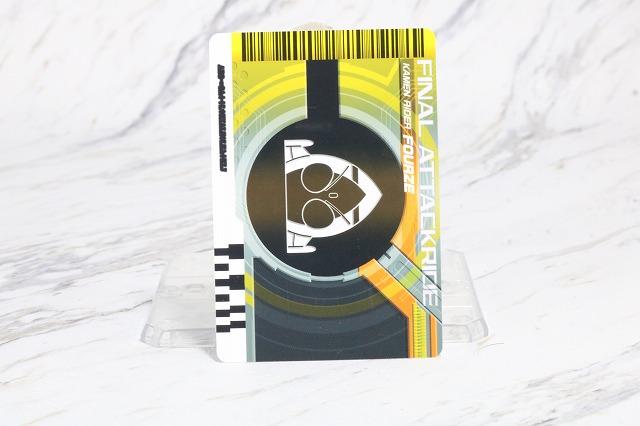 DXネオディケイドライバー レビュー ファイナルアタックライド カード FAR 仮面ライダーフォーゼ