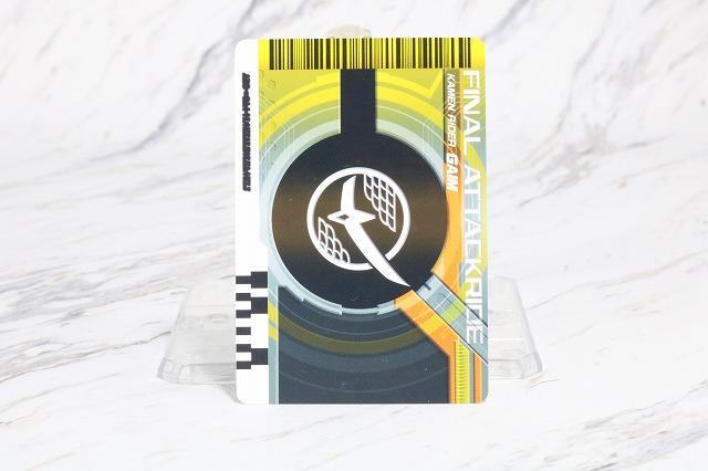 DXネオディケイドライバー レビュー ファイナルアタックライド カード FAR 仮面ライダー鎧武