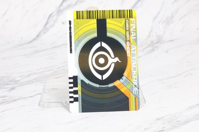 DXネオディケイドライバー レビュー ファイナルアタックライド カード FAR 仮面ライダーゴースト