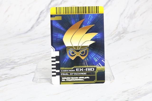 DXネオディケイドライバー レビュー ファイナルアタックライド カード FAR 仮面ライダーエグゼイド