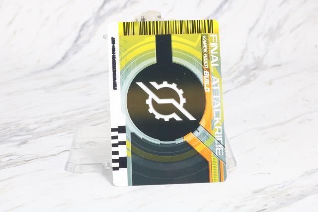 DXネオディケイドライバー レビュー ファイナルアタックライド カード FAR 仮面ライダービルド