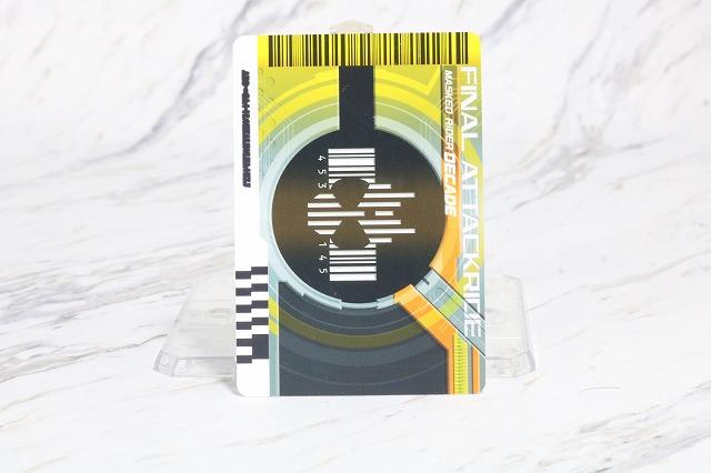DXネオディケイドライバー レビュー ファイナルアタックライド カード FAR 仮面ライダーディケイド