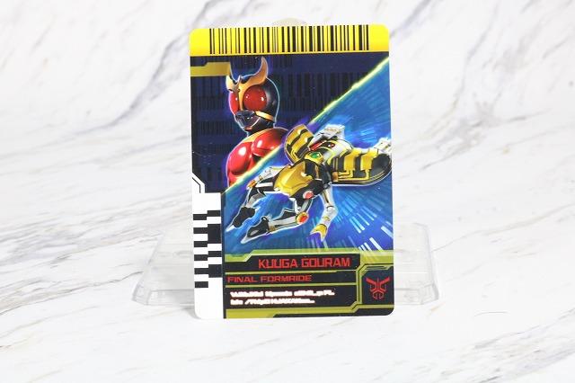 DXネオディケイドライバー レビュー ファイナルフォームライド カード FFR 仮面ライダークウガ クウガゴウラム