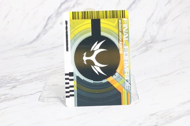 DXネオディケイドライバー レビュー ファイナルフォームライド カード FFR 仮面ライダーアギト アギトトルネイダー