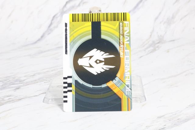 DXネオディケイドライバー レビュー ファイナルフォームライド カード FFR 仮面ライダー龍騎 リュウキドラグレッダー