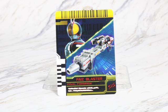 DXネオディケイドライバー レビュー ファイナルフォームライド カード FFR 仮面ライダーファイズ ファイズブラスター