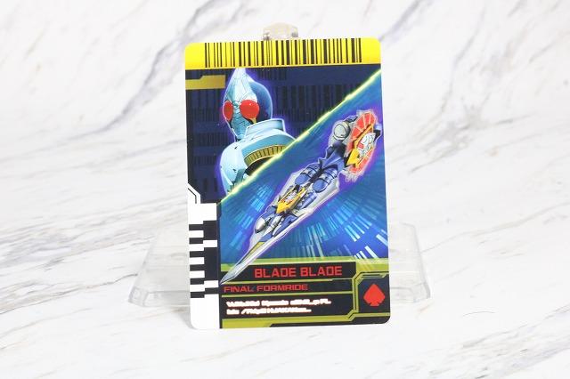 DXネオディケイドライバー レビュー ファイナルフォームライド カード FFR 仮面ライダーブレイド ブレイドブレード