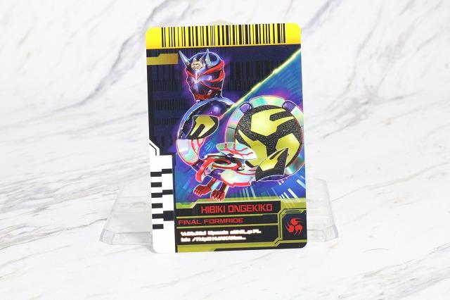 DXネオディケイドライバー レビュー ファイナルフォームライド カード FFR 仮面ライダー響鬼 ヒビキオンゲキコ