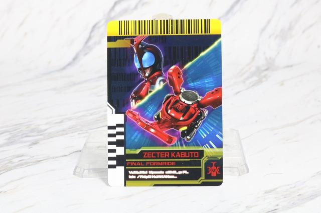 DXネオディケイドライバー レビュー ファイナルフォームライド カード FFR 仮面ライダーカブト ゼクターカブト