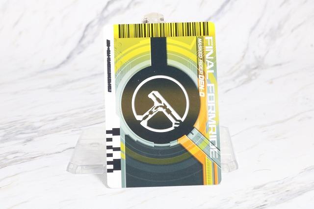 DXネオディケイドライバー レビュー ファイナルフォームライド カード FFR 仮面ライダー電王 モモタロス