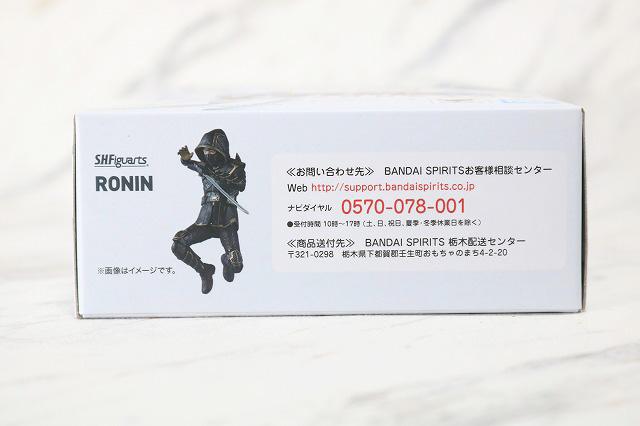S.H.フィギュアーツ ローニン レビュー アベンジャーズ/エンドゲーム パッケージ