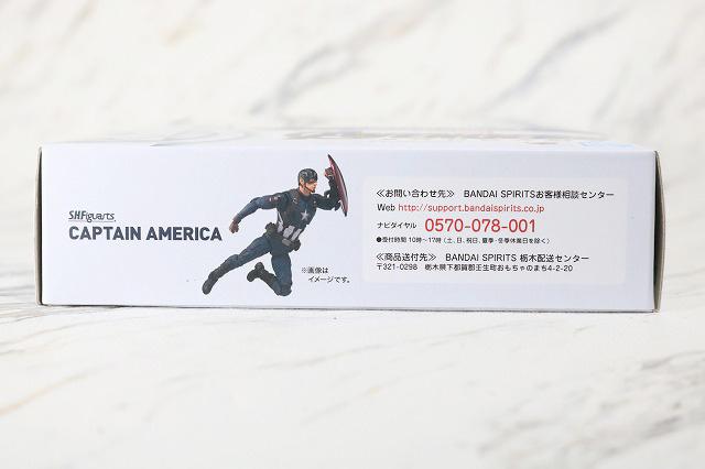 S.H.フィギュアーツ キャプテンアメリカ アベンジャーズ/エンドゲーム レビュー パッケージ