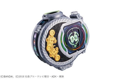 ウォズがパワーアップ!「DXギンガミライドウォッチ」が5月11日発売!3形態に変身!