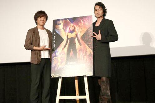 『X-MEN:ダークフェニックス』内田夕夜&三木眞一郎トークショーレポート!