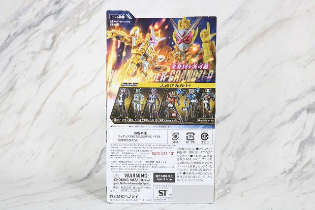 RKF RIDER KICK'S FIGURE 仮面ライダーグランドジオウ レビュー パッケージ