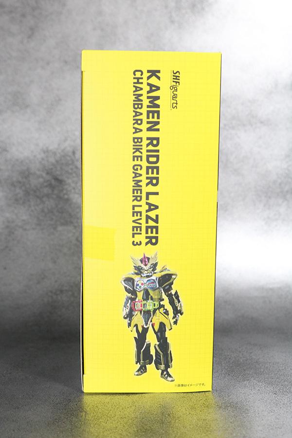 S.H.フィギュアーツ 仮面ライダーレーザー チャンバラバイクゲーマー レベル3 レビュー パッケージ
