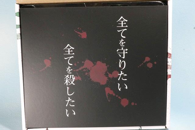 仮面ライダーアマゾンズ 最後ノ審判セット レビュー パッケージ