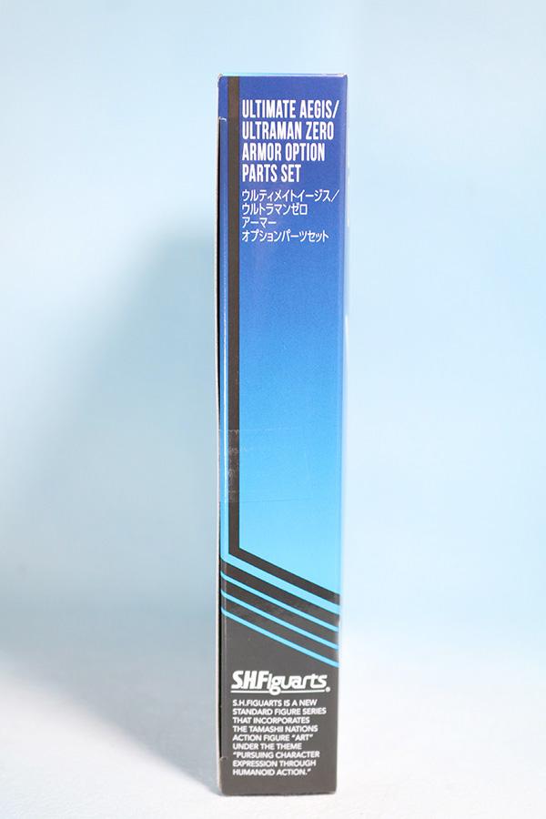 S.H.フィギュアーツ ウルティメイトイージス/ウルトラマンゼロアーマー オプションパーツセット レビュー パッケージ