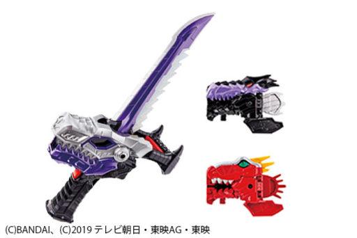 ガイソーグのメイン武器「DXガイソーケン」が2019年9月下旬発売!キョウリュウジャーソウルも付属!