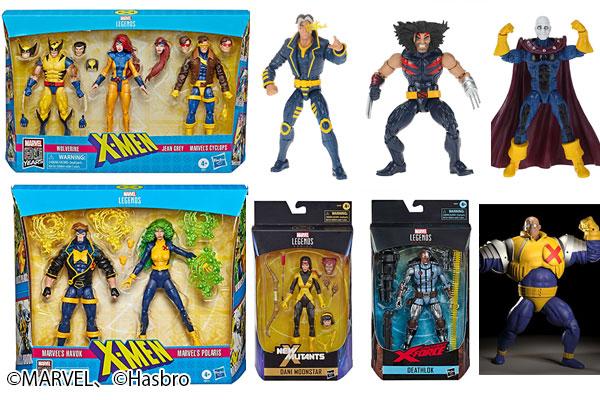 マーベルレジェンド新作!ウルヴァリン、サイクロップス、ストロングマンなど『X-MEN』が複数ラインナップ!