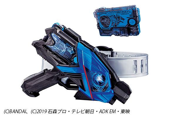 仮面ライダーバルカン/バルキリーに変身!「DXエイムズショットライザー」が2019年8月31日に発売!
