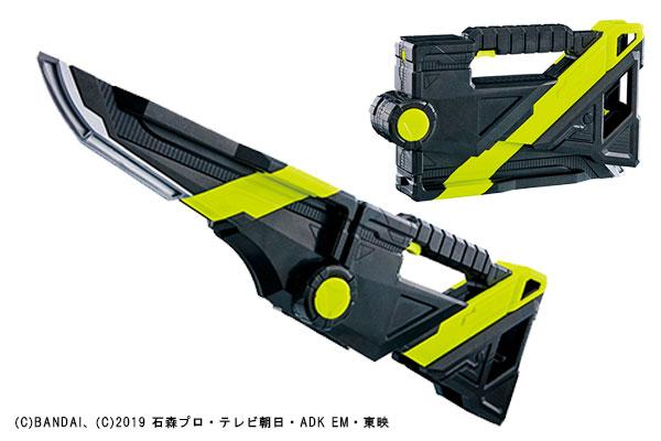 ゼロワンのメイン武器「DXアタッシュカリバー」が2019年8月31日に発売!