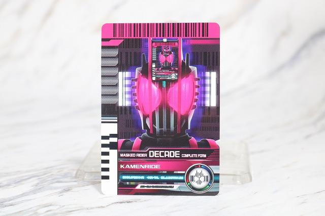 DXネオディエンドライバー カード カメンライド 最強フォーム 仮面ライダーディケイド コンプリートフォーム