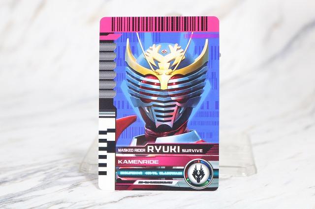 DXネオディエンドライバー カード カメンライド 最強フォーム 仮面ライダー龍騎サバイブ