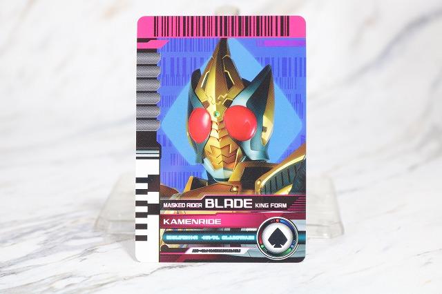 DXネオディエンドライバー カード カメンライド 最強フォーム 仮面ライダーブレイド キングフォーム