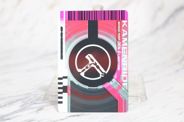 DXネオディエンドライバー カード カメンライド 最強フォーム 仮面ライダー電王 ライナーフォーム