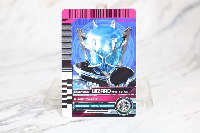 DXネオディエンドライバー カード カメンライド 最強フォーム 仮面ライダーウィザード インフィニティスタイル