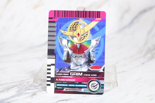 DXネオディエンドライバー カード カメンライド 最強フォーム 仮面ライダー鎧武 極アームズ