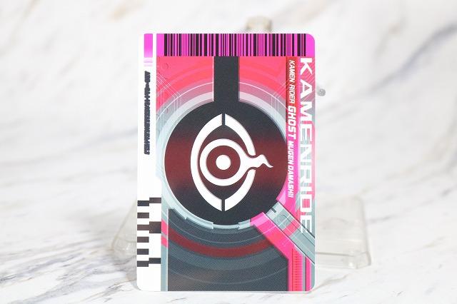 DXネオディエンドライバー カード カメンライド 最強フォーム 仮面ライダーゴースト ムゲン魂