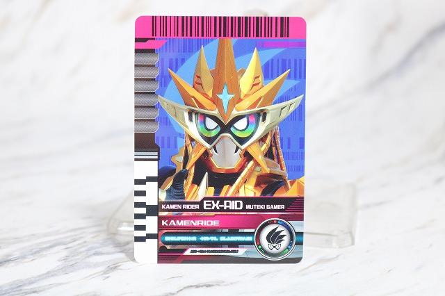 DXネオディエンドライバー カード カメンライド 最強フォーム 仮面ライダーエグゼイド ムテキゲーマー