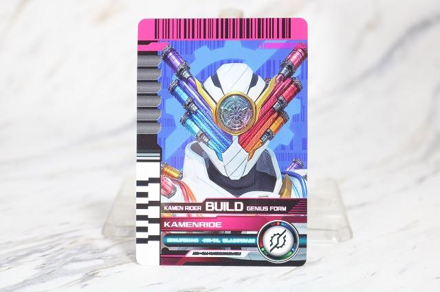 DXネオディエンドライバー カード カメンライド 最強フォーム 仮面ライダービルド ジーニアスフォーム
