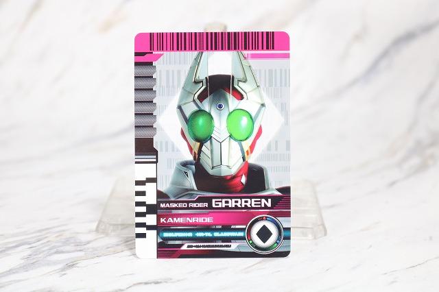 DXネオディエンドライバー カード カメンライド 2号ライダー 仮面ライダーギャレン