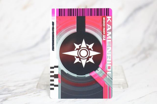 DXネオディエンドライバー カード カメンライド 2号ライダー 仮面ライダーイクサ バーストモード