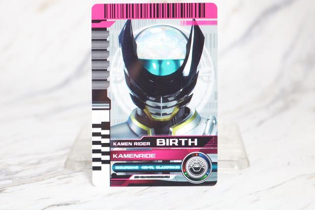 DXネオディエンドライバー カード カメンライド 2号ライダー 仮面ライダーバース