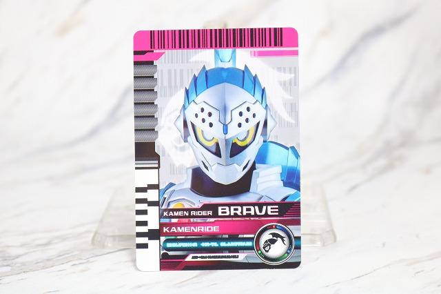 DXネオディエンドライバー カード カメンライド 2号ライダー 仮面ライダーブレイブ クエストゲーマーレベル2