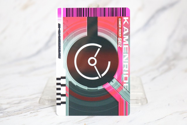 DXネオディエンドライバー カード カメンライド 2号ライダー 仮面ライダーゲイツ