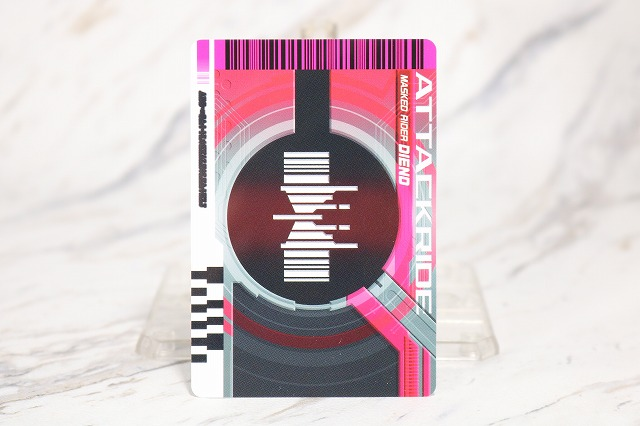 DXネオディエンドライバー カード アタックライド ネオブラスト