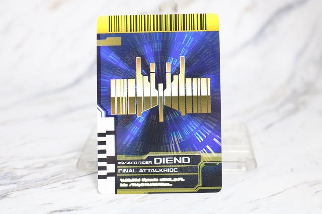 DXネオディエンドライバー カード アタックライド ファイナルアタックライド