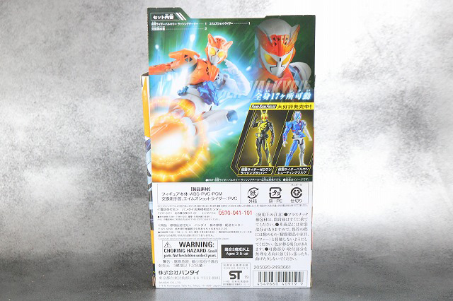 RKF RIDER KICK'S FIGURE 仮面ライダーバルキリー ラッシングチーター レビュー パッケージ