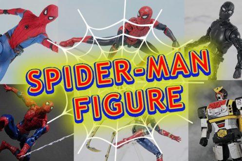 『スパイダーマン』フィギュアのおすすめブランド5選!レビューで解説