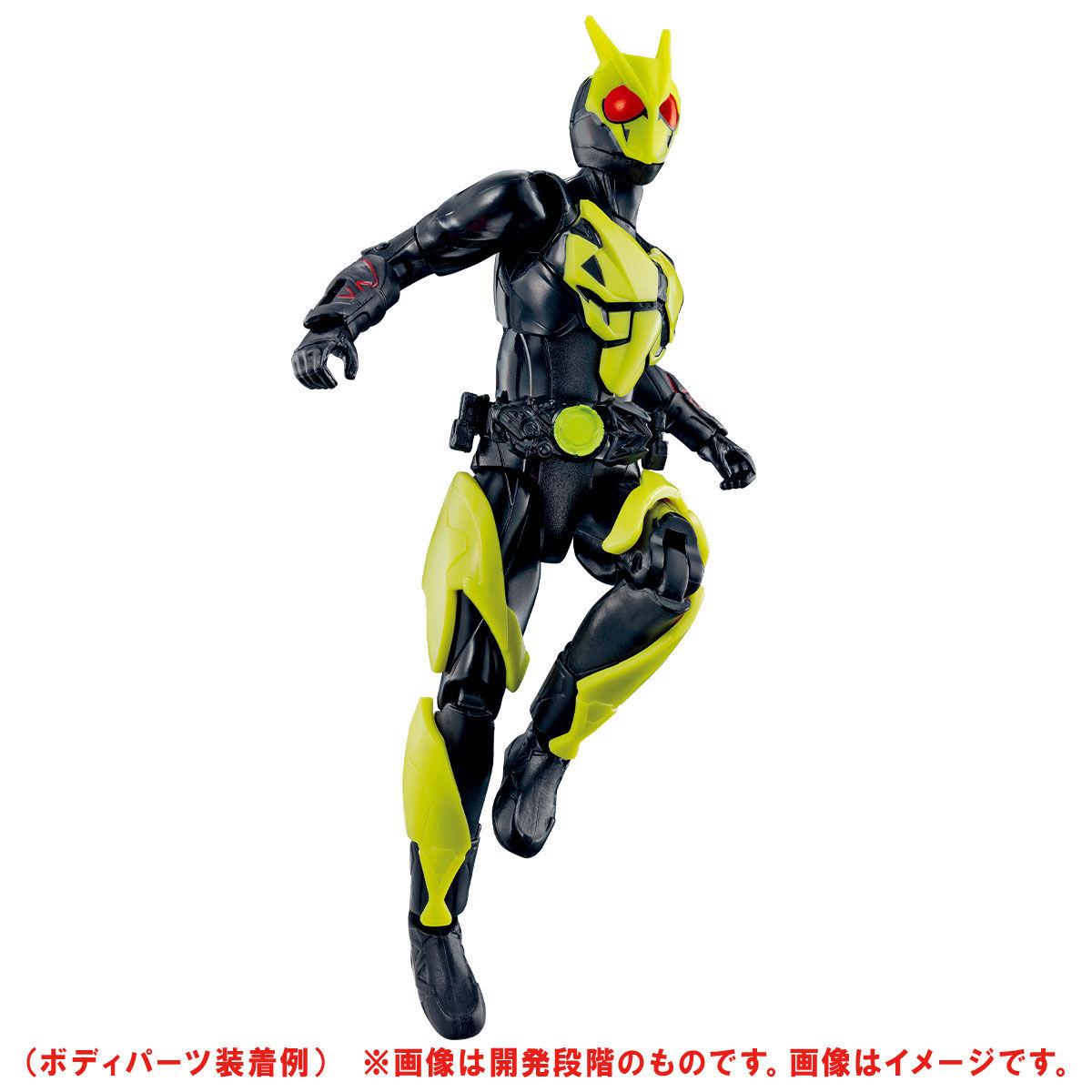 RKF RIDER KICK'S FIGURE 仮面ライダーゼロワン ハイブリッドライズフィギュア ライジングホッパー