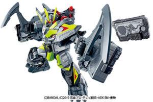 巨大ロボ!DXブレイキングマンモス&専用プログライズキーが2019年10月26日に発売!RKFとも連動!
