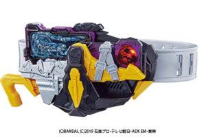 仮面ライダー滅・迅に変身!DX滅亡迅雷フォースライザーが2019年11月上旬に発売決定!