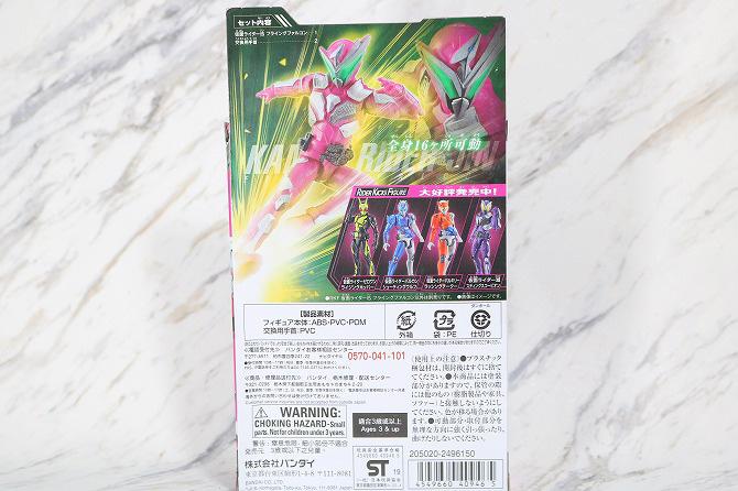 RKF RIDER KICK'S FIGURE 仮面ライダー迅 フライングファルコン レビュー パッケージ