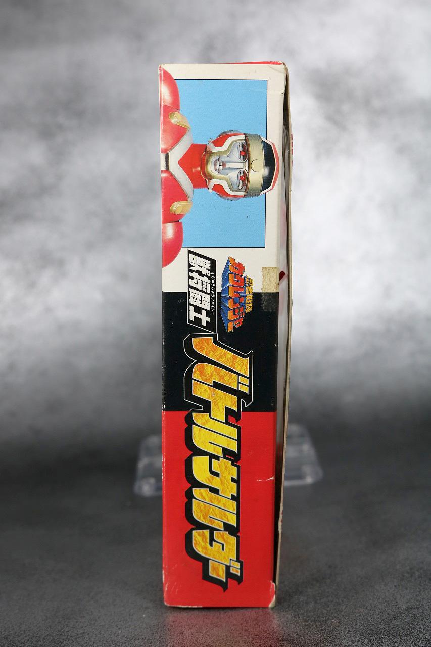 プラデラ 獣将ファイヤー バトルサルダー レビュー パッケージ