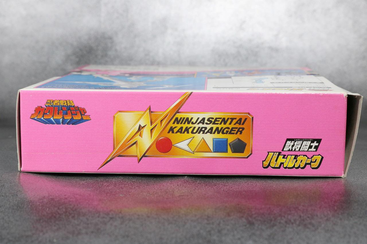プラデラ 獣将ファイター バトルカーク レビュー パッケージ